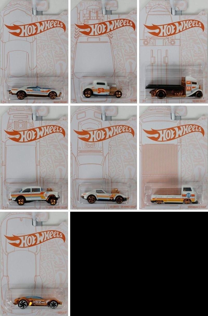 #GJW48-999A - 1:64 - 2020 Hot Wheels – Pearl & Chrome – Case (24 cars)